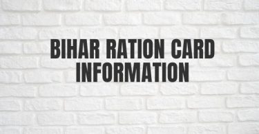 ration card bhiar